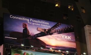 Ykk_fastening