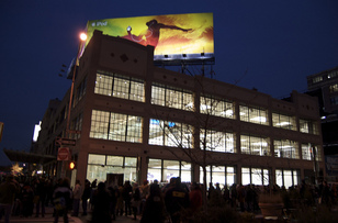 Apple_meatpacking
